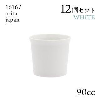 エスプレッソカップ ホワイト ハンドル無 8個セット 90cc 1616/arita japan(192TYEC-NWH)
