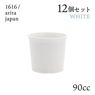 エスプレッソカップ ホワイト ハンドル無 12個セット 90cc 1616/arita japan(192TYEC-NWH)