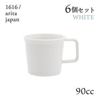 エスプレッソカップ ホワイト ハンドル付 6個セット 90cc 1616/arita japan(192TYEC-HWH)