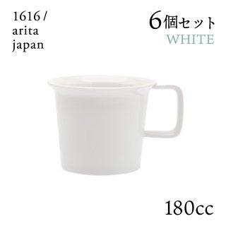 コーヒーカップ ホワイト ハンドル付 6個セット 180cc 1616/arita japan(192TYCP-HWH)