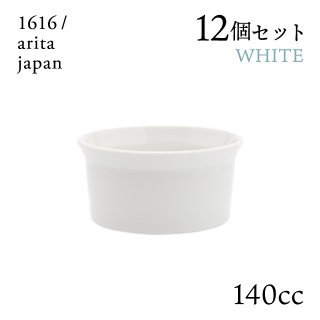 ティーカップ ホワイト ハンドル無 12個セット 140cc 1616/arita japan(192TYTC-NWH)