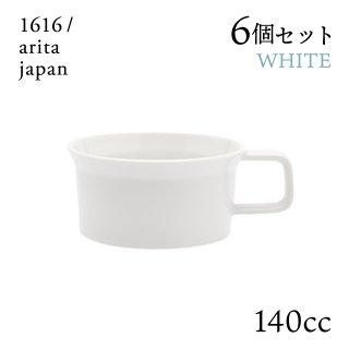 ティーカップ ホワイト ハンドル付 6個セット 140cc 1616/arita japan(192TYTC-HWH)