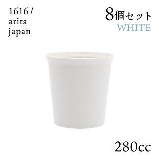 マグ ホワイト ハンドル無 8個セット 280cc 1616/arita japan TYStandard(192TYMG-NWH)