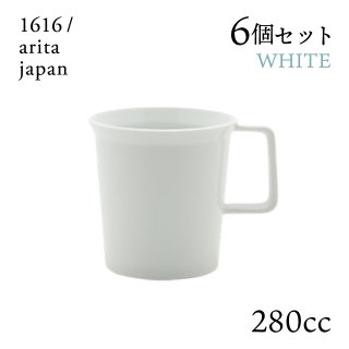 マグ ホワイト ハンドル付 6個セット 280cc 1616/arita japan TYStandard(192TYMG-HWH)