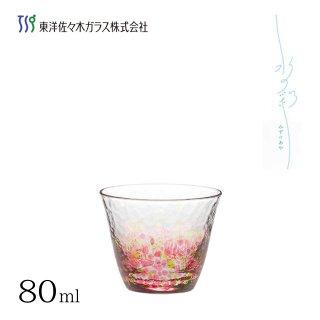 杯 80ml 単品【水の彩 - 花の彩】ファインクリスタル 東洋佐々木ガラス (CN17703-D05)