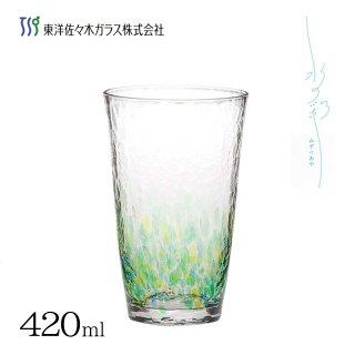 タンブラー 420ml 単品【水の彩 - 森の彩】ファインクリスタル 東洋佐々木ガラス (CN17714-D04)