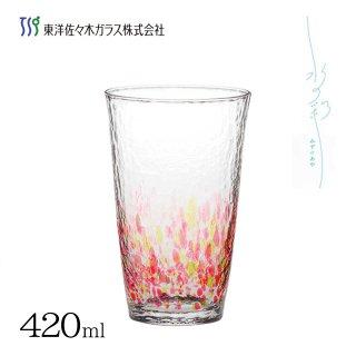 タンブラー 420ml 単品【水の彩 - 花の彩】ファインクリスタル 東洋佐々木ガラス (CN17714-D05)