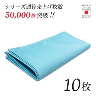 トーション ターコイズブルー 10枚 日本製 厚手 綿100% 50×50cm テーブルナプキン ワイン 布(NAPKIN-TQBLUE-10)