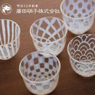 大正浪漫硝子 冷茶グラス 五客揃 140ml 廣田硝子(TR-5002)