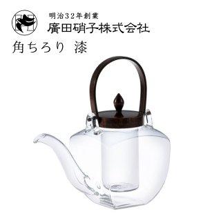 角ちろり 漆 中子付き 450ml 廣田硝子(154-GT)