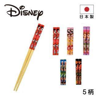 ディズニー 竹箸 はし お箸 5種類 子ども用 カトラリー 日本製