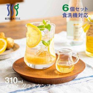 アイスコーヒーグラス アロマ 310ml 6個 東洋佐々木ガラス (00450HS)
