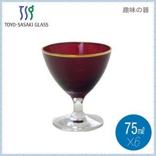 東洋佐々木ガラス 趣味の器 冷酒杯 65ml (6個セット) (20002RCR-504)
