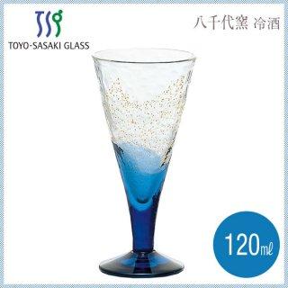 東洋佐々木ガラス 八千代窯(やちよがま) ・冷酒グラス 冷酒グラス 120ml (20746)