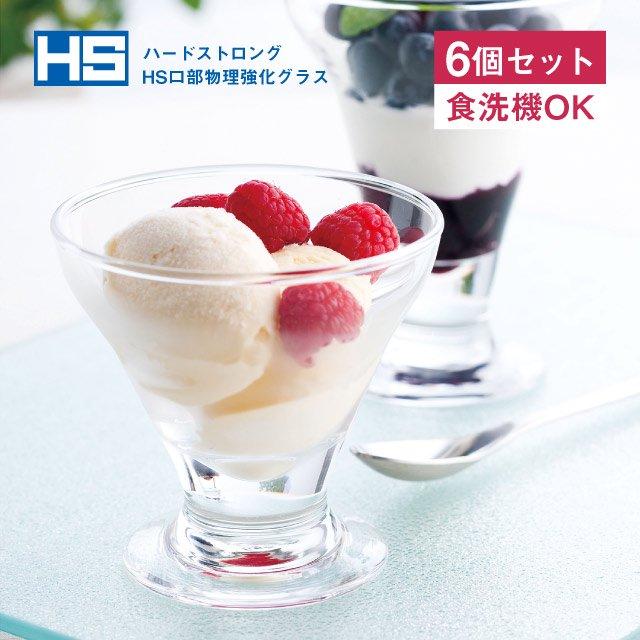 東洋佐々木ガラス デザートグラス 170ml (6個セット) (36202HS)