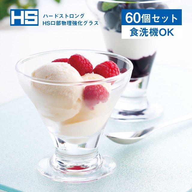 東洋佐々木ガラス デザートグラス 170ml (60個 1ct) (36202HS-1ct)