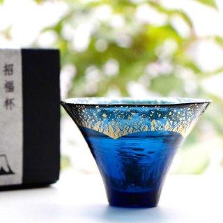 東洋佐々木ガラス 招福杯 富士山 単品(金紺) + 専用箱入 (42085G-SHB)