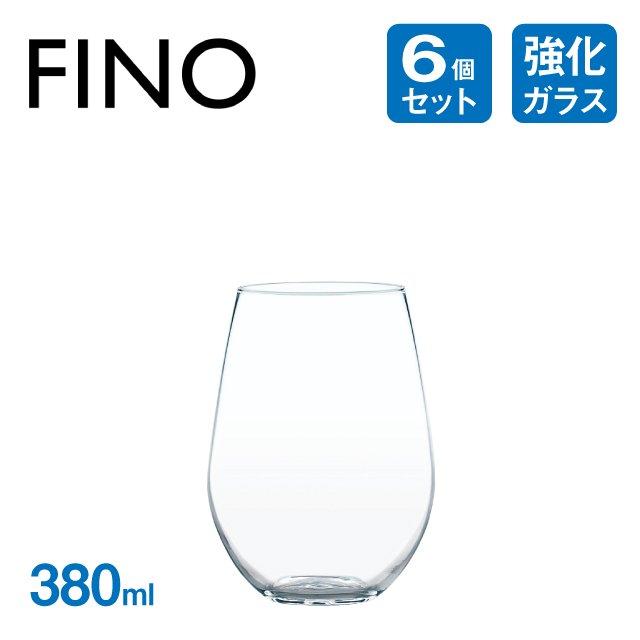 東洋佐々木ガラス フィーノ タンブラー 380ml (6個セット) (B-21121CS)