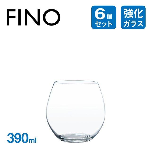 東洋佐々木ガラス フィーノ タンブラー 390ml (6個セット) (B-21122CS)