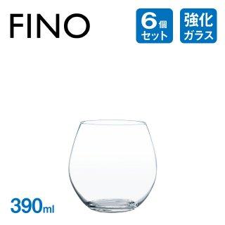 タンブラー 390ml 6個 フィーノ 東洋佐々木ガラス (B-21122CS)
