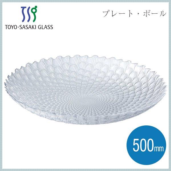 東洋佐々木ガラス プレート・ボール ISTANBULボール500 (DKC-06301)