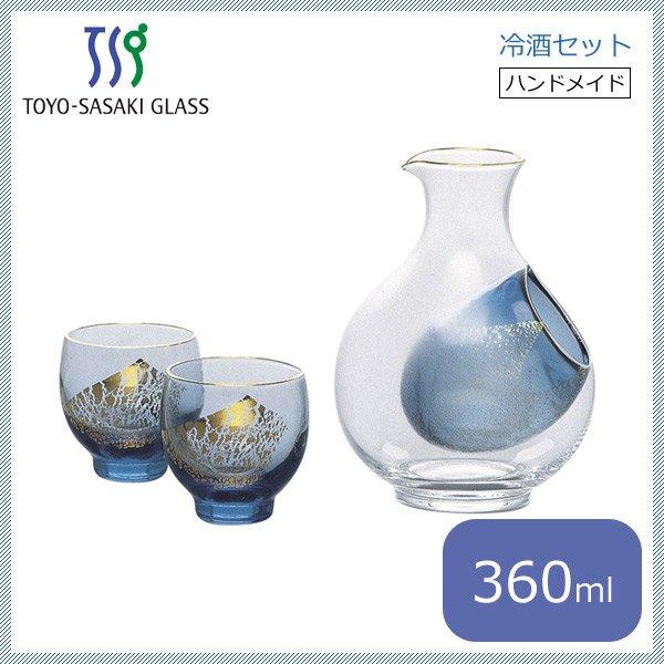 東洋佐々木ガラス 冷酒セット (G530-M50)