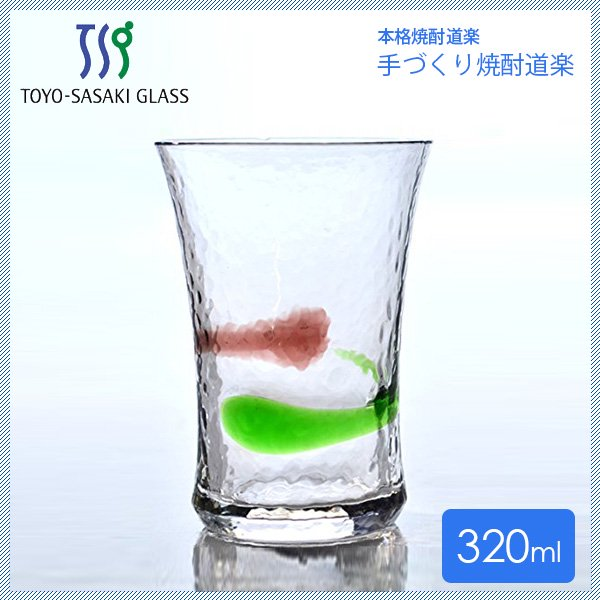 東洋佐々木ガラス 本格焼酎道楽 手づくり焼酎道楽 タンブラー 320ml (24個 1ct) (HG511-05-1ct)
