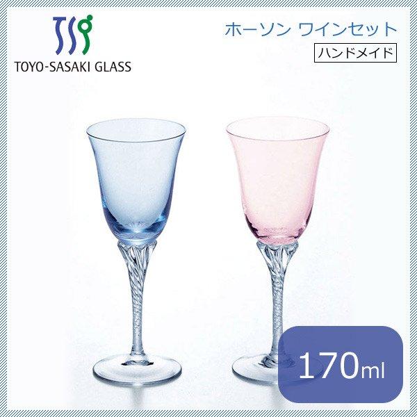 東洋佐々木ガラス ホーソン ワインセット (LKD4000)