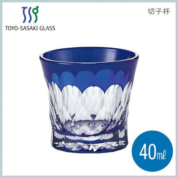 東洋佐々木ガラス 切子杯 杯 40ml ブルー (LS19603SULM-C666)