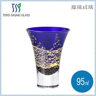 東洋佐々木ガラス 江戸硝子 瑠璃玻璃 冷酒杯 95ml (LS19617RULM) クリスタルガラス