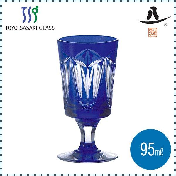 東洋佐々木ガラス 八千代切子・酒器・焼酎 冷酒盃(矢筈やはず) 95ml (LS29802SULM-C593)