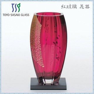 東洋佐々木ガラス 江戸硝子 紅玻璃・花器 花瓶(大) (LV68904-AU20)