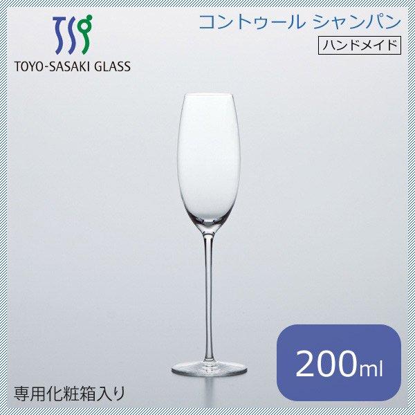 東洋佐々木ガラス コントゥール シャンパングラス (1個箱入) (N261-54)