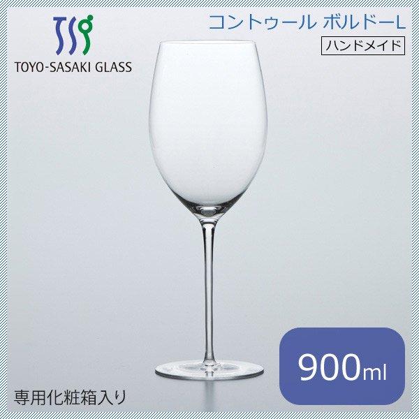 東洋佐々木ガラス コントゥール ボルドーL (1個箱入) (N261-83)