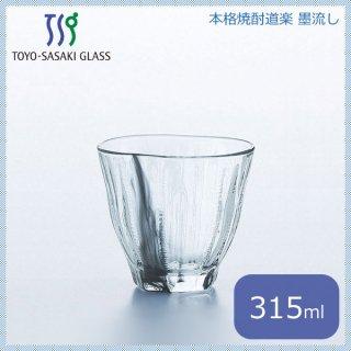 東洋佐々木ガラス 本格焼酎道楽 墨流し 焼酎ロックグラス 315ml (P-33123-F/S-JAN)
