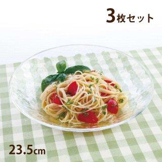 ボール23 23.5cm 3個セット グラシュー 東洋佐々木ガラス 鉢 ボウル ガラス食器(P-54305-JAN)