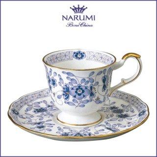 ナルミ ミラノ コーヒーカップ&ソーサー(ブルー) 200ml (9682-6561)