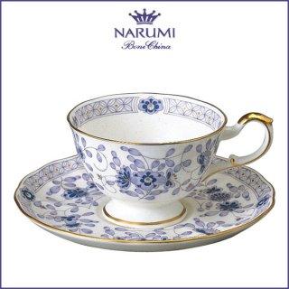 ナルミ ミラノ ティーカップ&ソーサー(ブルー) 210ml (9682-6792)