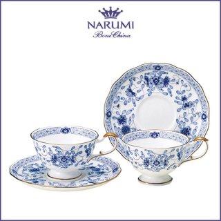 ナルミ ミラノ ティーカップ&ソーサーペア(ブルー) 210ml (9682-7165)