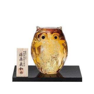 アデリア(石塚硝子) 津軽びいどろ 親ふくろう(アンバー金) (F-62124)