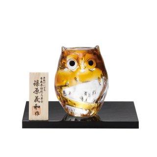 アデリア(石塚硝子) 津軽びいどろ 子ふくろう(アンバー) (F-62127)
