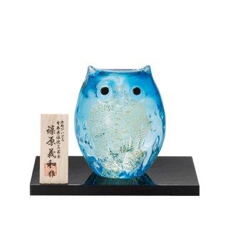 アデリア(石塚硝子) 津軽びいどろ 親ふくろう(ライトブルー金) (F-62989)