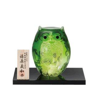アデリア(石塚硝子) 津軽びいどろ 親ふくろう(翠) (F-71166)