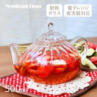 ティーポット 500ml 耐熱ガラス ティーフォーツー ウェーブ 吉谷硝子(YF-003W)