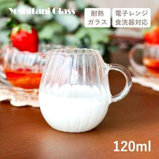 吉谷硝子 ウェーブ ミルクピッチャー 6個セット 120ml [耐熱ガラス] (YF-1012W)