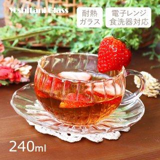 吉谷硝子 ウェーブ ティーカップ&ソーサー 240ml [耐熱ガラス] (YF-101W)