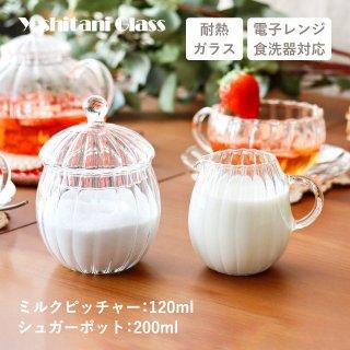 吉谷硝子 ウェーブ ミルク&シュガーセットミルク 120ml シュガー 200ml [耐熱ガラス] (YF-1020W)