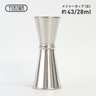 ユキワ UK メジャーカップB 45ml 30ml (171013)