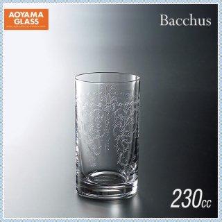 青山硝子 バッカス タンブラー 230-1 230ml (6個セット) (MC-7004)