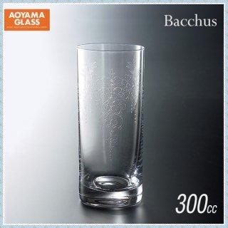 青山硝子 バッカス タンブラー 300-1 300ml (6個セット) (MC-7006)